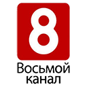 The Eighth Channel of Russia