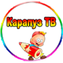 Karapuz TV online